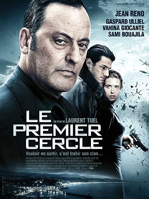 le premiere cercle dvd