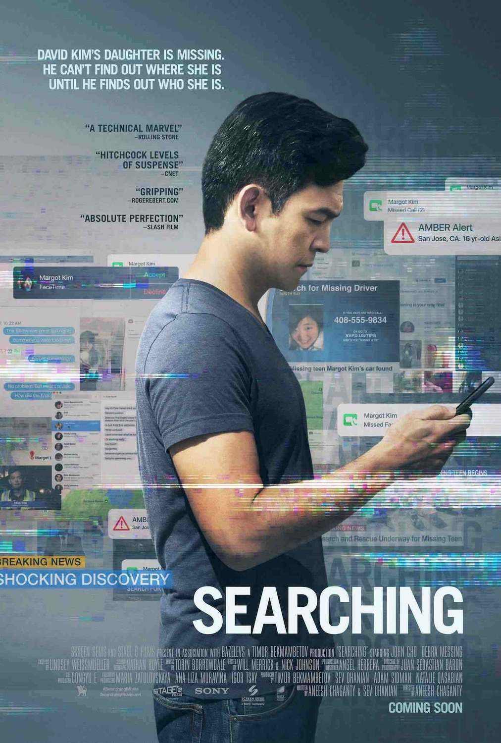 searching DVD Movie