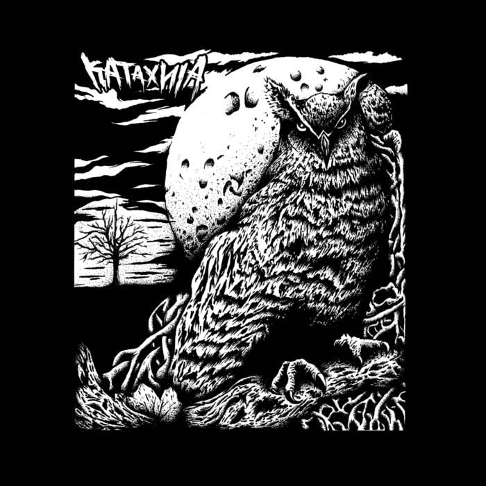 Καταχνιά - Καταχνιά (Vinyl, Used)